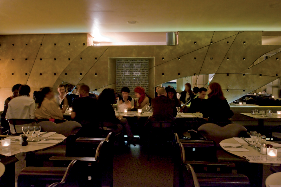 Beaubourg Paris Cafe